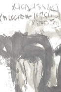 Peinture Portrait n°6