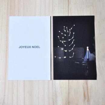 Carte postale n°5