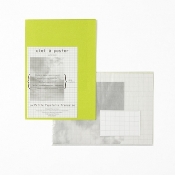 Letter paper, yellow sunbeam