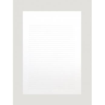 Bloc A4 ligné blanc
