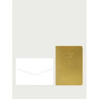 """Carte postale gaufrée + enveloppe """"Joyeux Noel et Bonne année"""""""